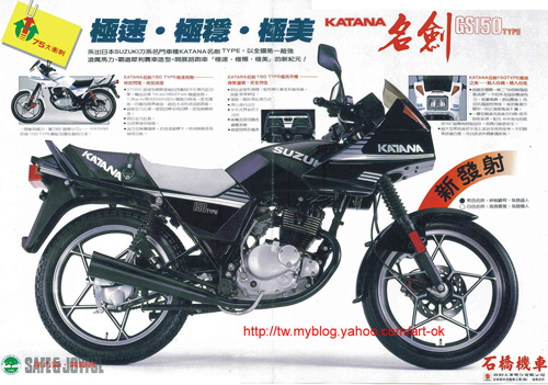 Suzuki Katana voi ban do Black Mantis - 2