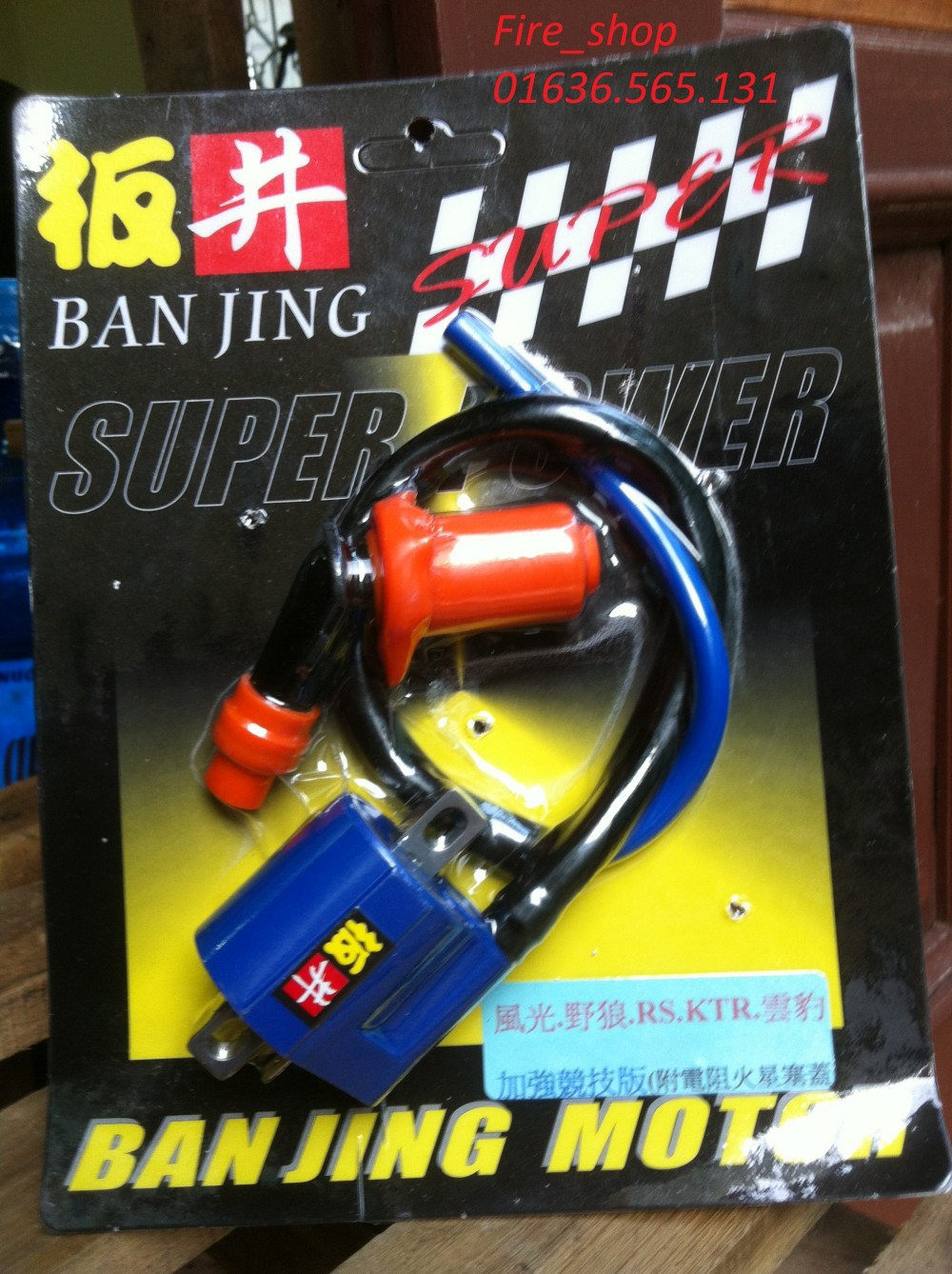 IC banjing horse power racing tim cho Exciter Dream Wave Fire_shop - 6