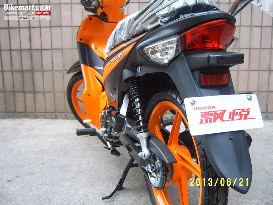 Honda Plim 110 Wave o xu so KPop - 5