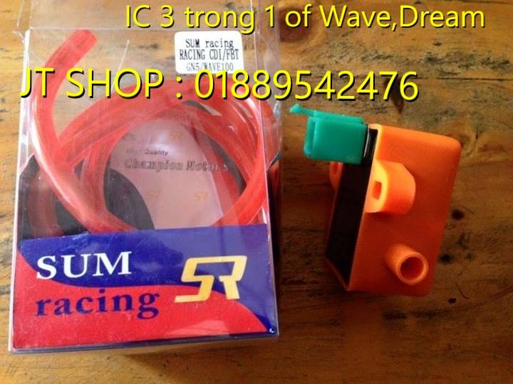 IC WAVEDREAM 3 TRONG 1