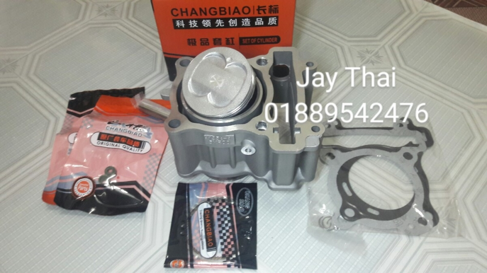 Long EXCITER 135150 CHANGBIAO 62mm - 2