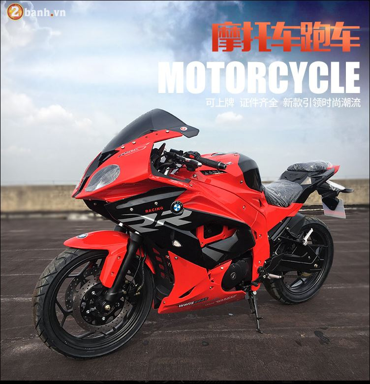 Choang ngop voi BMW S1000RR Made in China voi ten goi BD3505A - 2