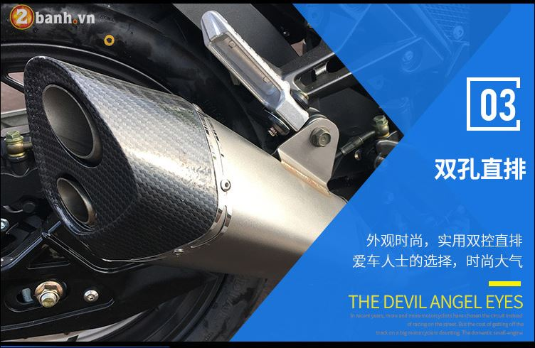 Choang ngop voi BMW S1000RR Made in China voi ten goi BD3505A - 9