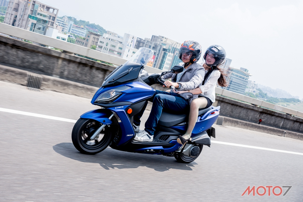 KYMCO G Dink 300i ABS the he moi 2018 - 22