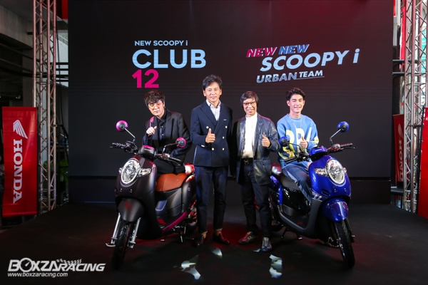Honda Scoopy 2020 lo dien dam chat the thao voi gia ban tu 365 trieu dong